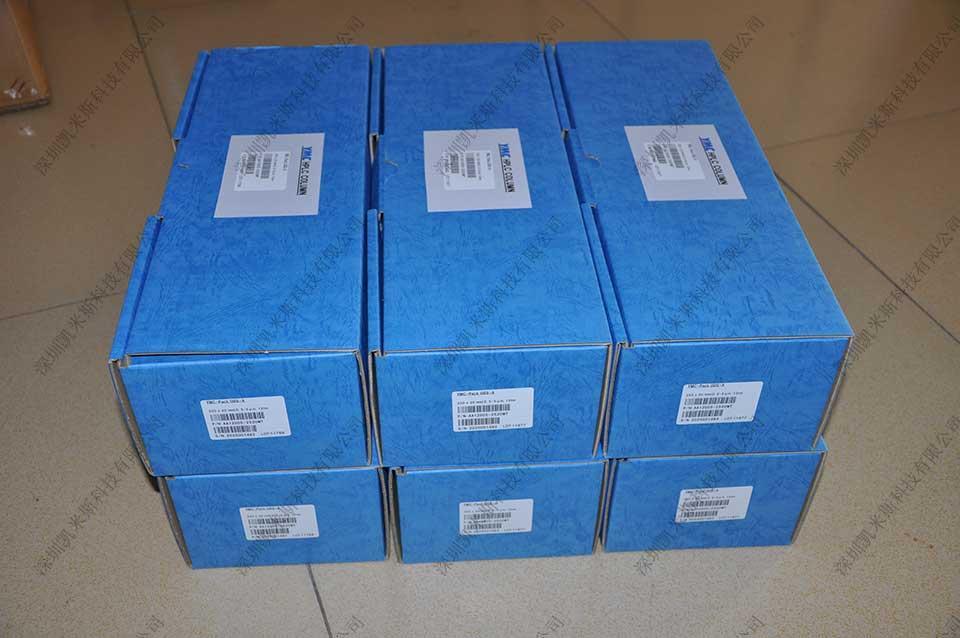 AQ12S05-2520WT包装实物图